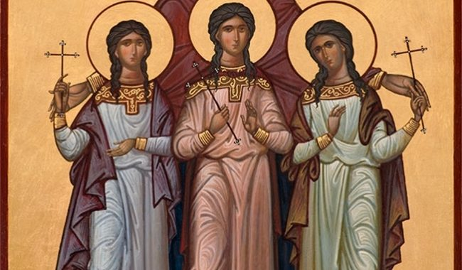 Святі мучениці Віра, Надія, Любов та матір їхня Софія