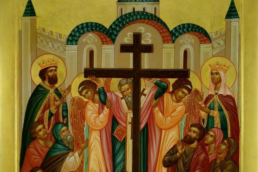 Воздвиження Чесного  і Животворящого Хреста Господнього