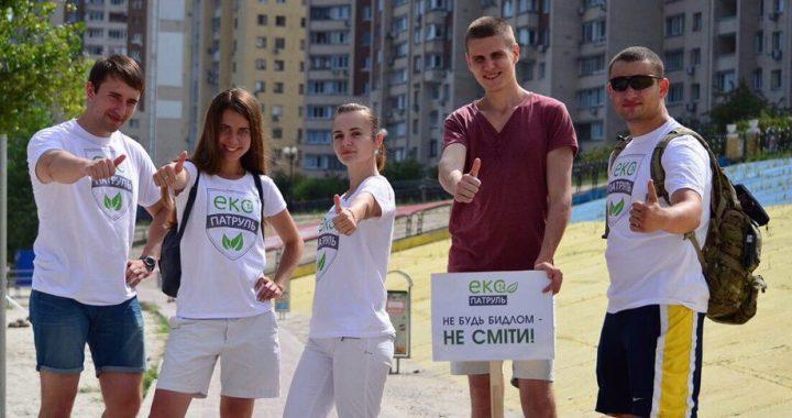 Екологічні ініціативи Полтавської обласної ради покликані покращити довкілля