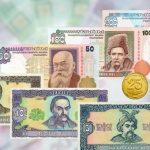 Україна прощається з монетою 25 копійок та банкнотами гривні старих зразків