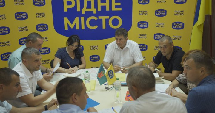 Олександр УДОВІЧЕНКО:  «Вирішити проблеми полтавців зможе винятково  місцева партія»