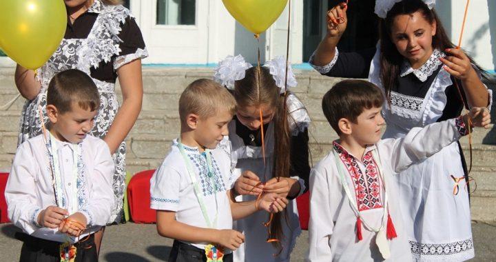 Нова українська школа:  від успішного учителя –  до успішного учня