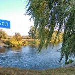 Поверніть річці назву, або Соловейки не техкають,  а гарячу каву не сербають…