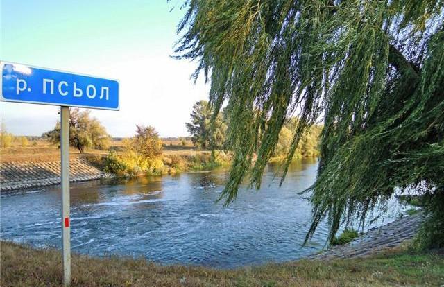 Поверніть річці назву, або Соловейки не техкають,  а гарячу каву не сербають...