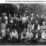 Добрий пастир, миргородський  златоуст Миколай Базилевський