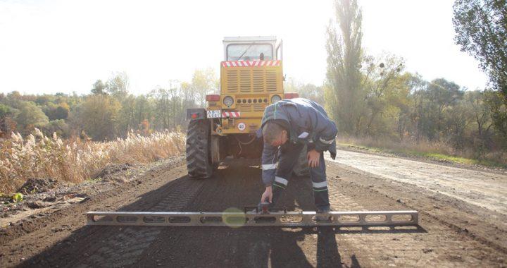 До кінця року планується  відремонтувати 60 відсотків дороги  Чорнухи–Лубни