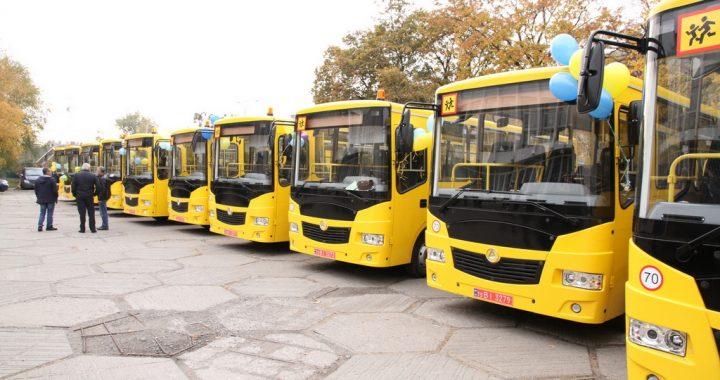 Освітні заклади  Полтавщини отримали  15 нових шкільних  автобусів