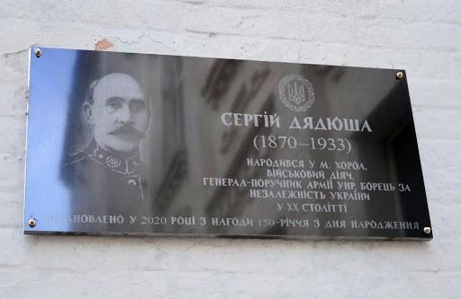 Генерал – син полковника, України син