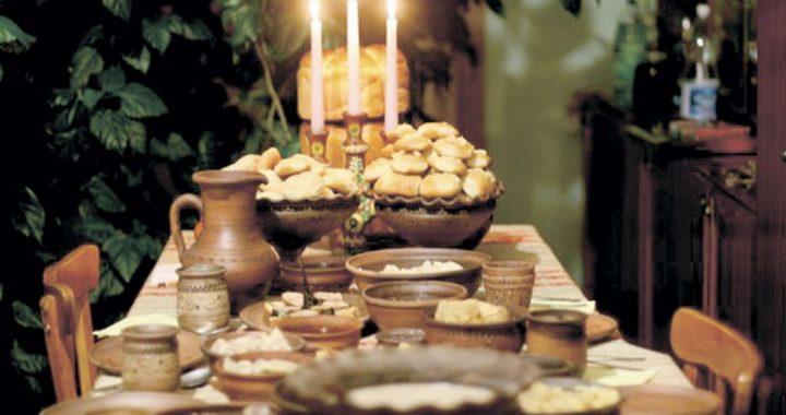 Дванадцять страв на Святий вечір