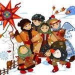 Дай нам щастя й кращу долю рідній Україні