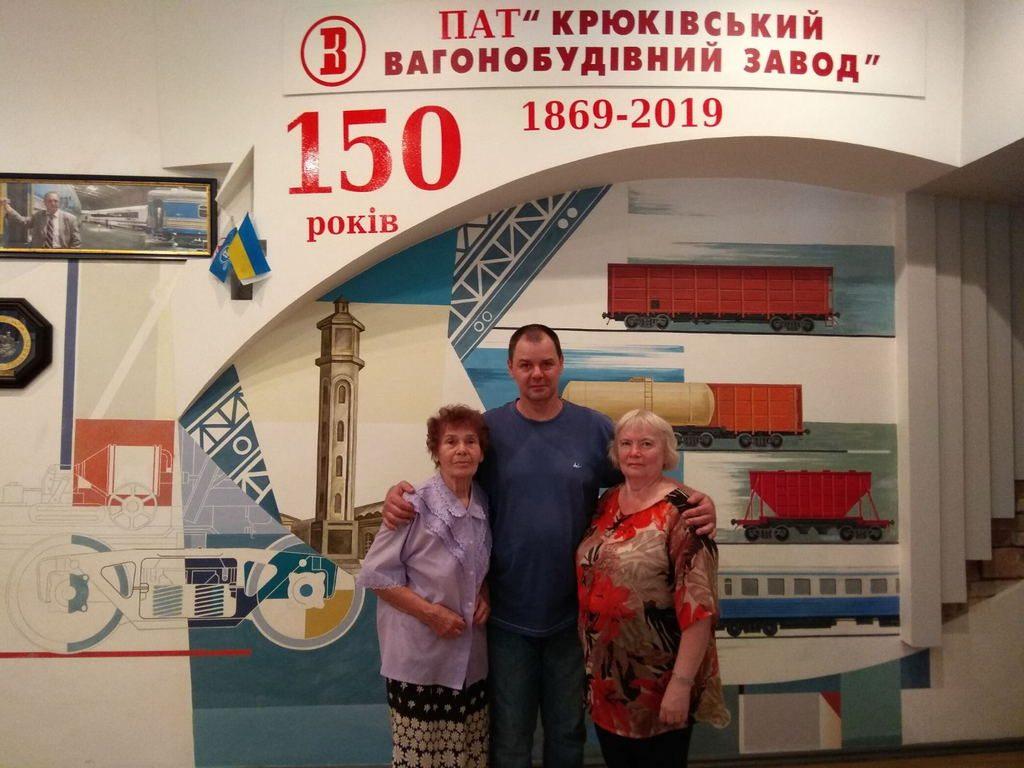 Музей історії Крюківського вагонобудівного заводу – єдиний у Кременчуці має звання «Народний»