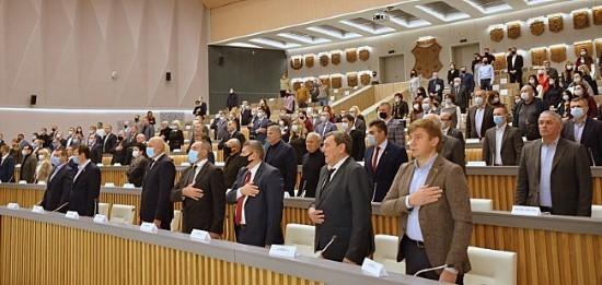 Депутатський корпус облради  восьмого скликання розпочав роботу