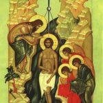 Святе Богоявлення,  Хрещення Господа Бога  і Спаса нашого  Ісуса Христа