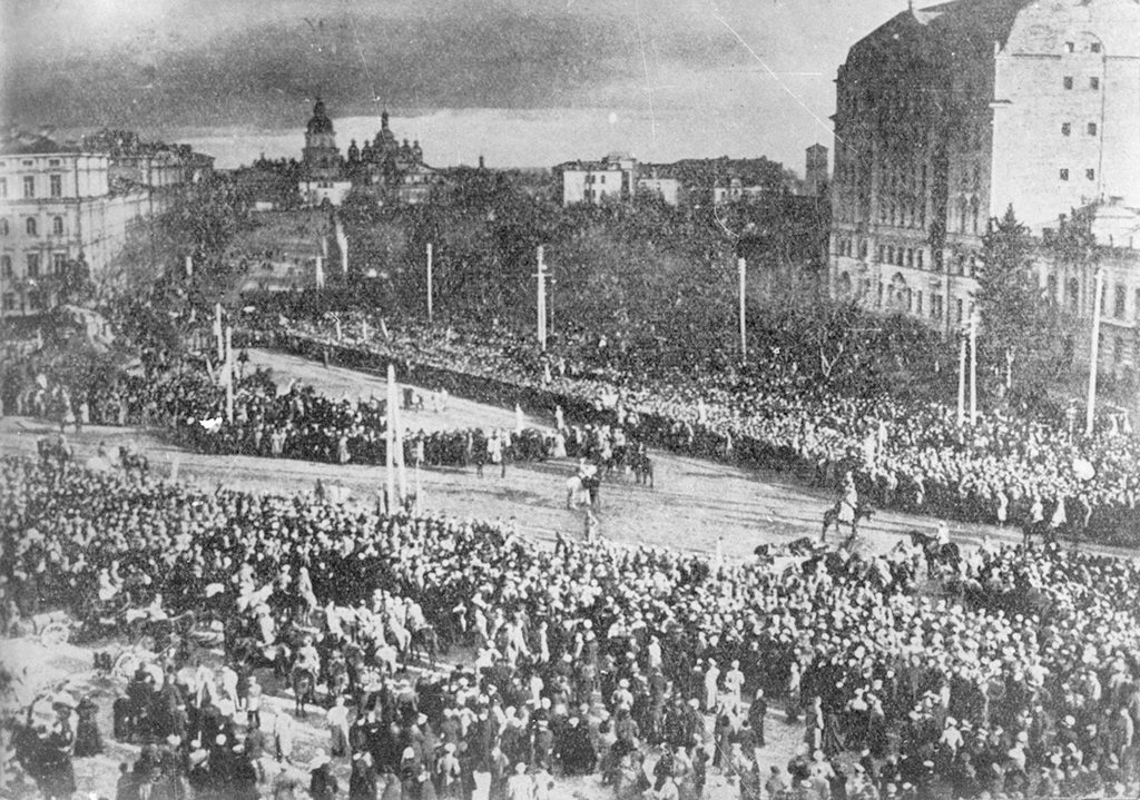 «Однині є єдина незалежна Українська Народня Республіка!»