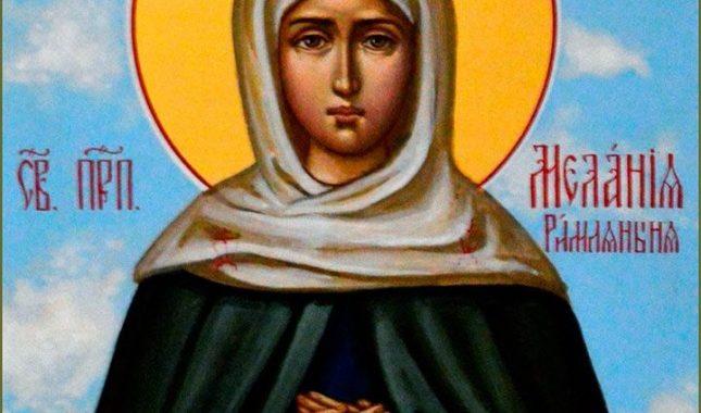 Від свята до свята: пам'ять преподобної Меланії Римлянки та апостола пера Василія Великого