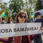 Українською, будь ласка!