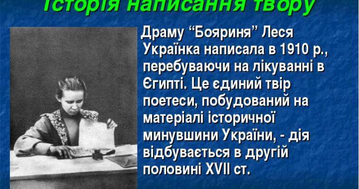 «Та й осоружна ж ся мені Москва!»