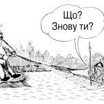 Рибак рибака бачить здалека,  або Чи має право орендар ставка забороняти риболовлю