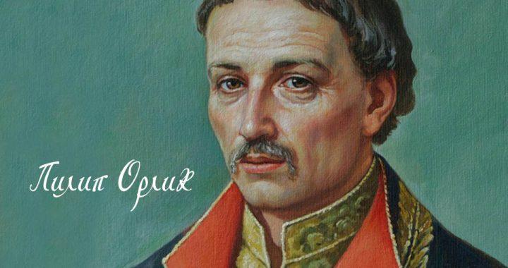 Відчайдушна спроба  визволити Україну з ярма  московського царя
