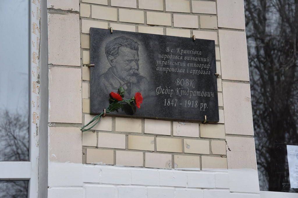 Місія життя – поєднати українську науку з європейською