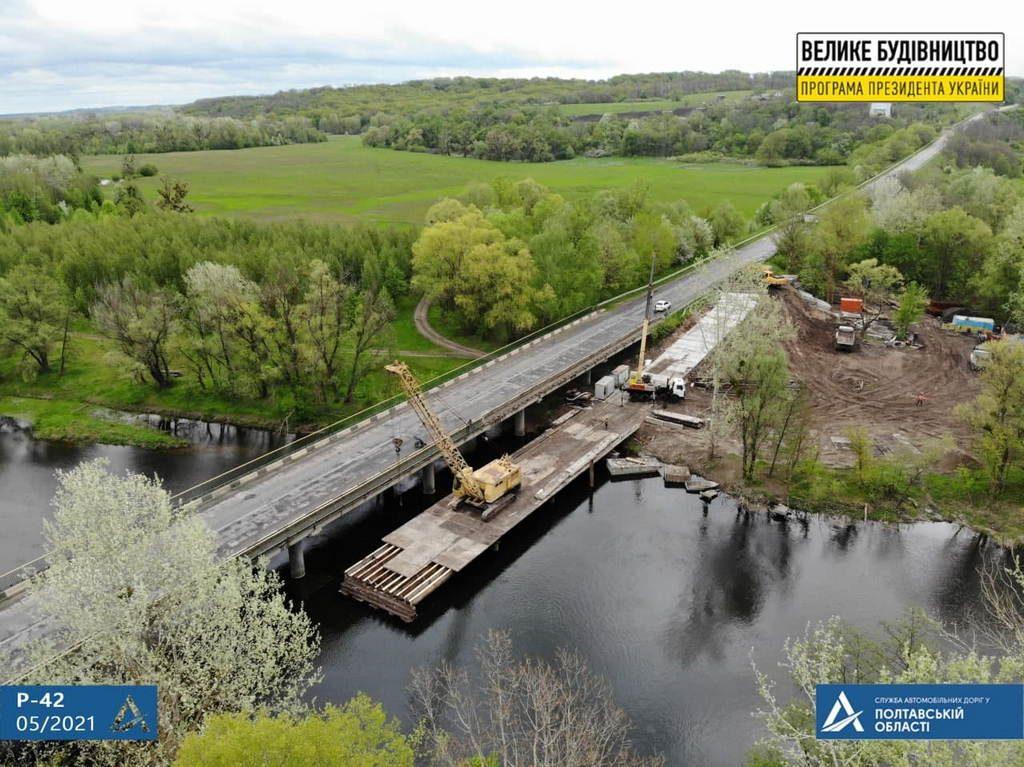 Міст через річку Псел капітально відремонтують