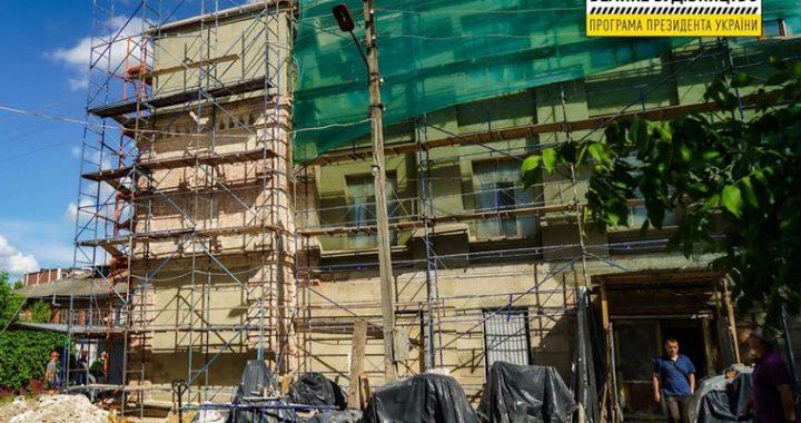 Реставрація філармонії,  спорудження та реконструкція  спортивних об'єктів