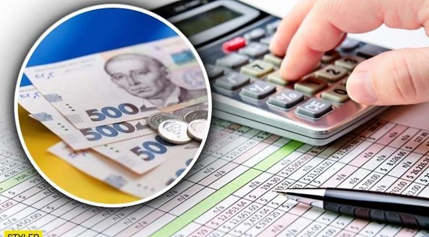 Понад 13,6 мільярда гривень податків надійшло до бюджетів усіх рівнів від платників Полтавщини з початку 2021 року