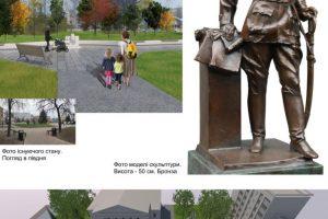 Автором пам'ятника  Симону Петлюрі в Полтаві  стане автор монумента  Незалежності в Києві