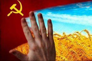 Декомунізація в Україні й на Полтавщині: історичний поступ