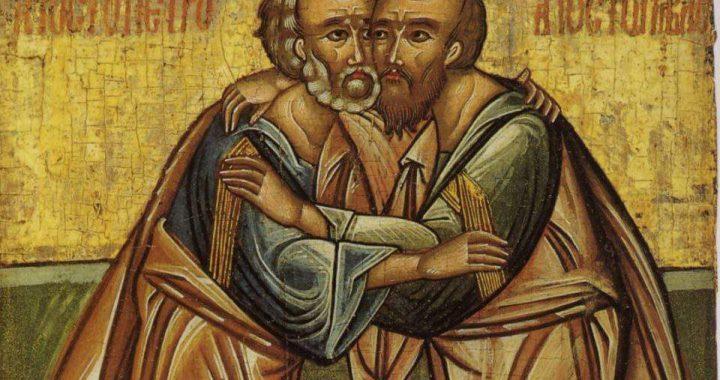 Славні й всехвальні первоверховні  апостоли Петро і Павло