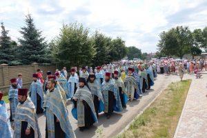 Вшанували прадавню берегиню  землі полтавської