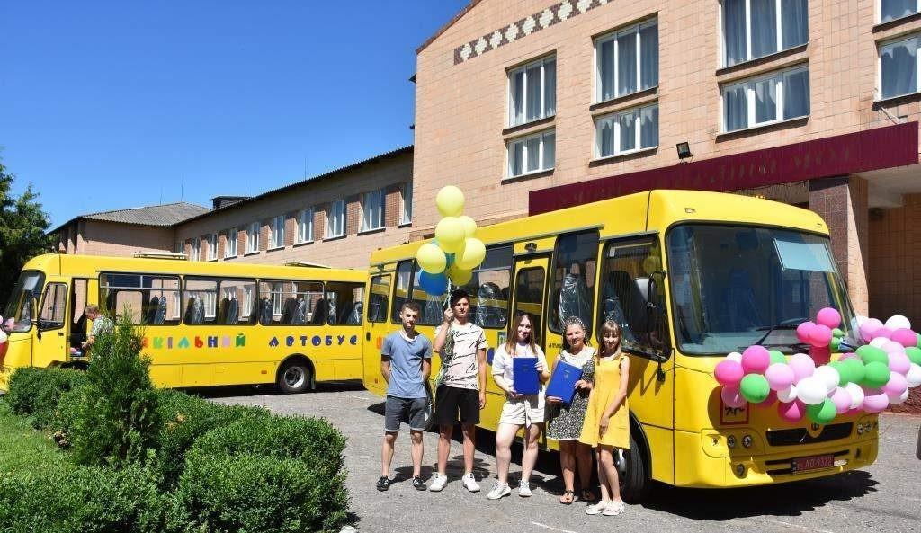 Легких доріг, шкільний автобус!