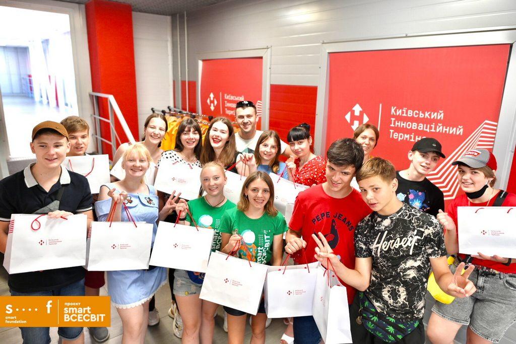 Учасники Smart Всесвіту завітали до Києва