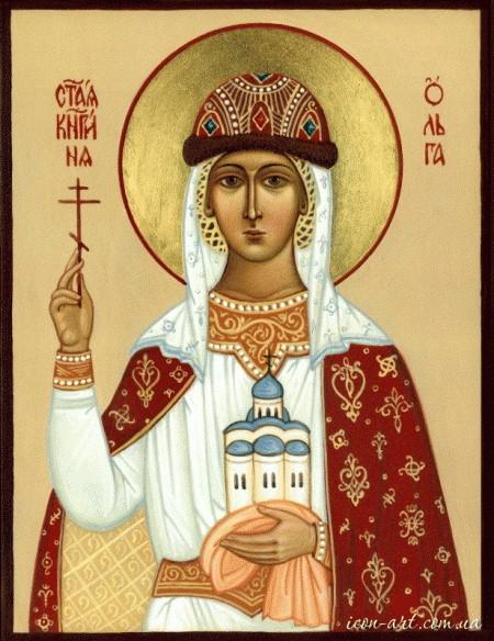 Рівноапостольна Ольга,  Велика княгиня Київська
