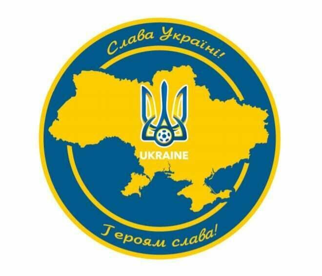 Починається чемпіонат  Української  Прем'єр-ліги
