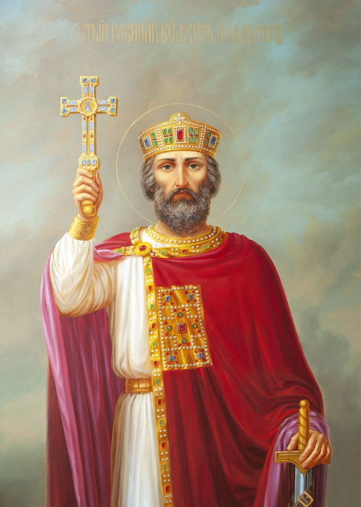 Хреститель Київської Русі-України