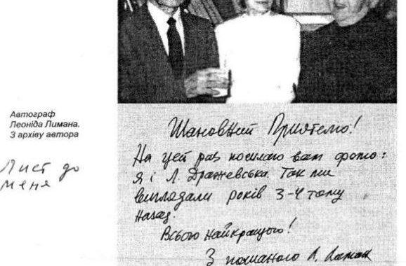 Беріг у серці Україну