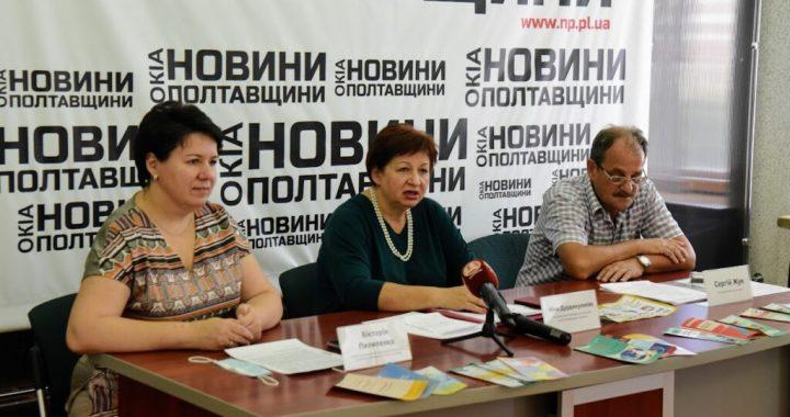 Лікувати гепатит за державний кошт  на Полтавщині нині доступно кожному