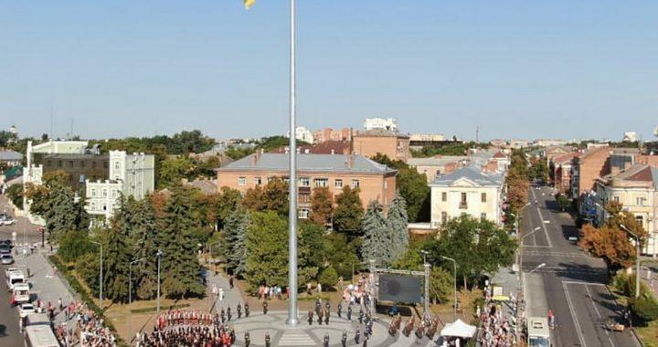 Візерунок свята: полтавська сторінка ювілею проголошення Незалежності України