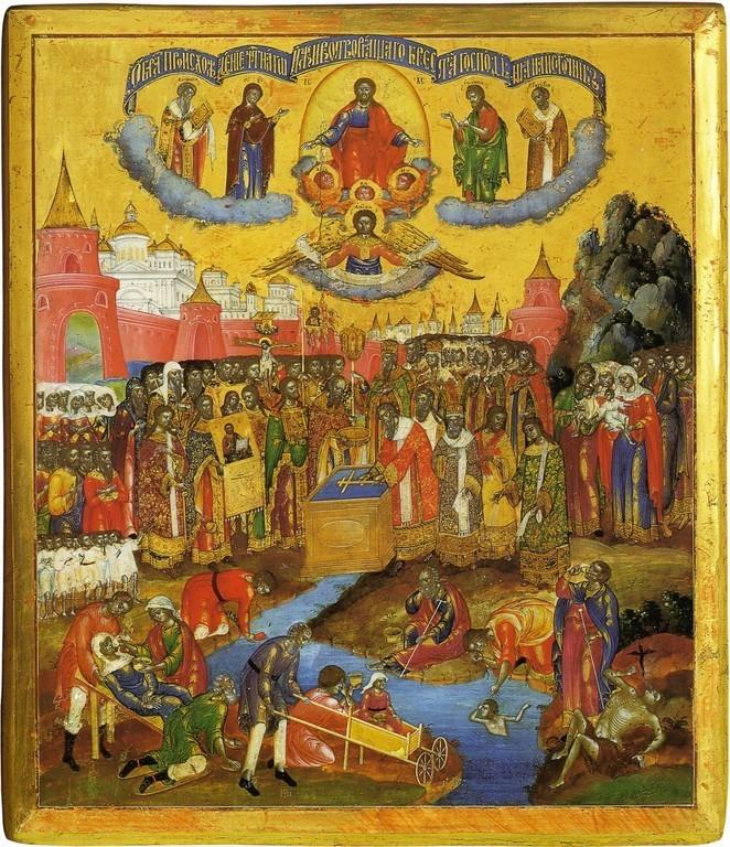 Потрійні православні  святкування