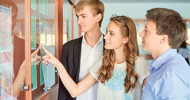 Пік вступної кампанії:  які спеціальності найпопулярніші  в полтавських університетах