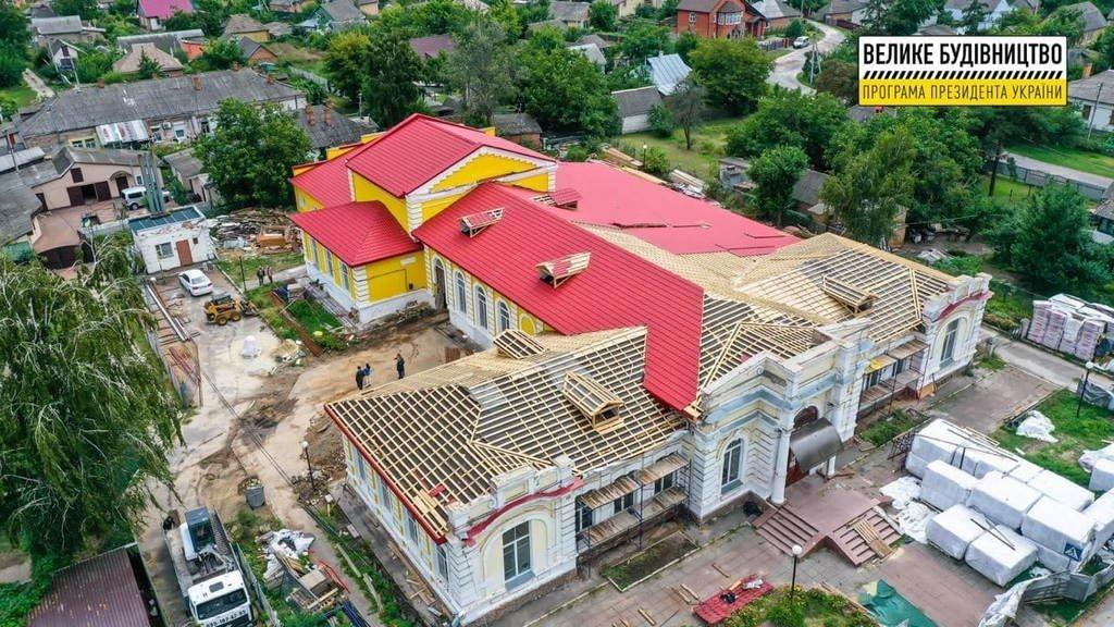 Реконструкція Миргородського  центру естетичного виховання