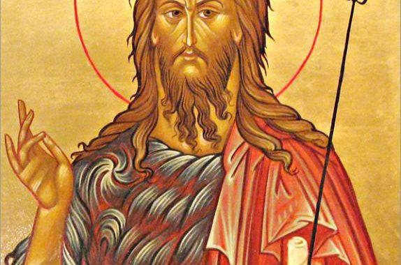 Усікновення глави Пророка, Предтечі  й Хрестителя Господнього Іоана