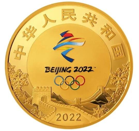 Зимова Олімпіада відбудеться без іноземних уболівальників